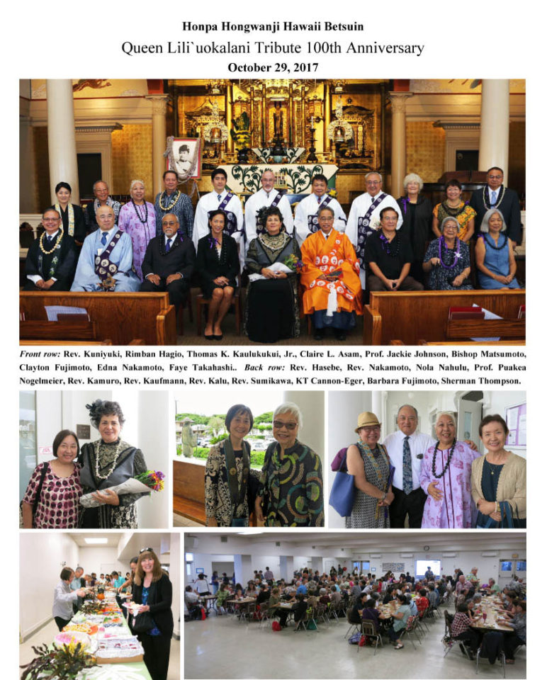 Queen Liliuokalani Tribute Service – collage 3