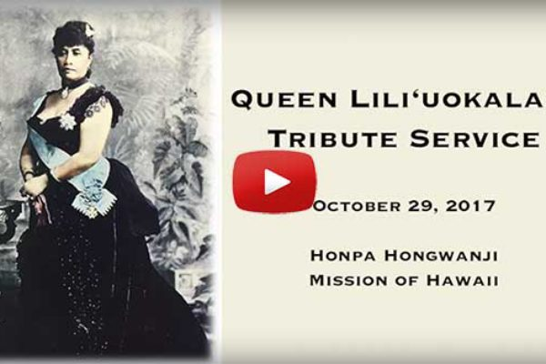Queen Liliuokalani Tribute Service video title screen