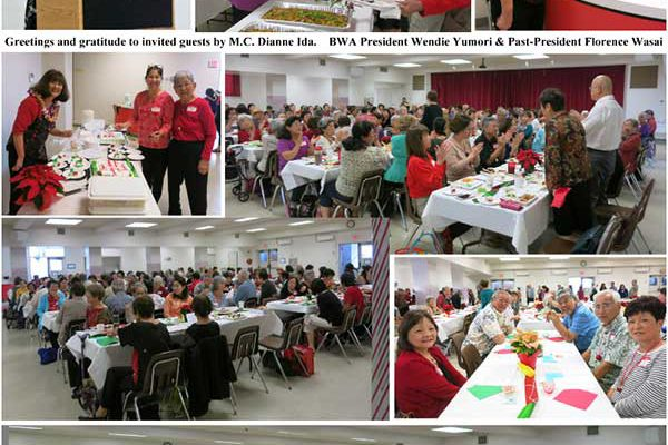 BWA Year End Party 2017 - photo collage 2