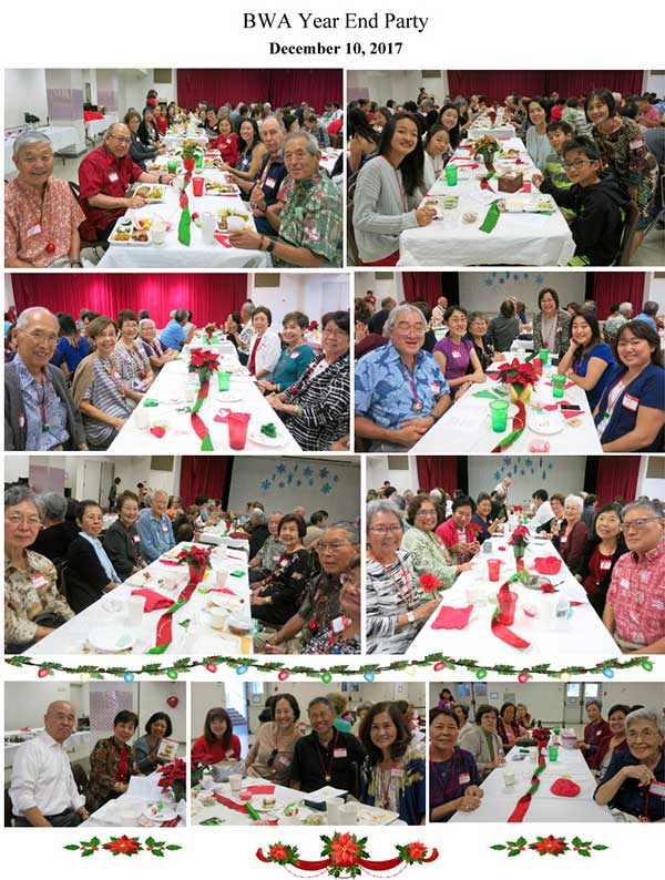 BWA Year End Party 2017 – collage 4