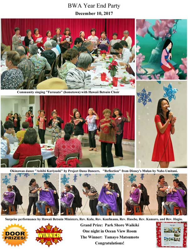 BWA Year End Party 2017 – collage 5