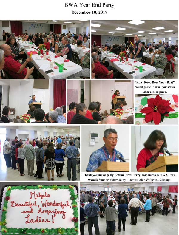 BWA Year End Party 2017 – collage 6