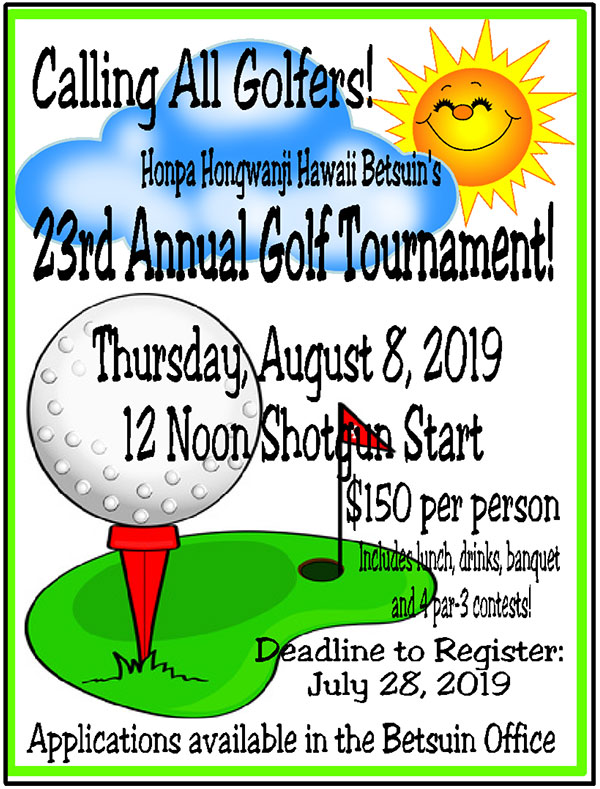 betsuin 39 s 23rd annual golf tournament is august 8
